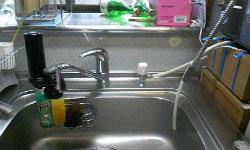 専用水栓設置!