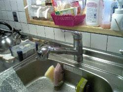普通のシングルレバー水栓